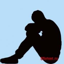 силуэт грустного сидящего мужчины