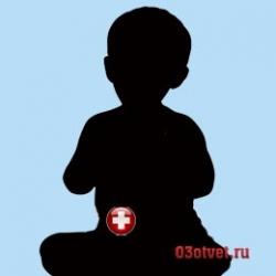 силуэт ребёнка, сидящего на полу