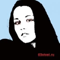 лицо молодой девушки с заболеванием века