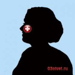 силуэт женщины страдающей полипами носа