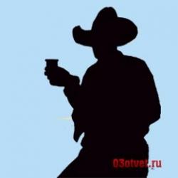 ковбой со стаканом в руках
