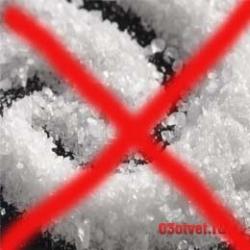 соль под запретом