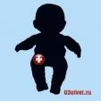 ребёнок с дисплазией тазобедренного сустава